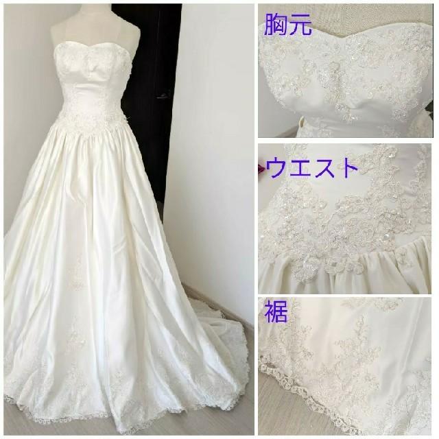 2way ウエディングドレス ホワイト パープルの通販 By Makoto S