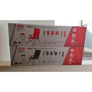 コールマン(Coleman)のコールマン レイチェア RED&GREEN 2脚セット(テーブル/チェア)