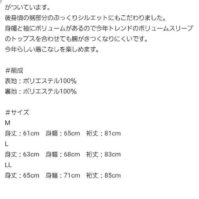 しまむら(シマムラ)のプチプラのあや☆リバーシブルボアジャケット レディースのジャケット/アウター(ブルゾン)の商品写真