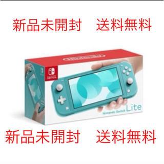 Nintendo Switch - Nintendo Switch  Lite ターコイズ スイッチ ライト 新品