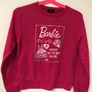 Barbie - 未使用Barbieトレーナー150cm
