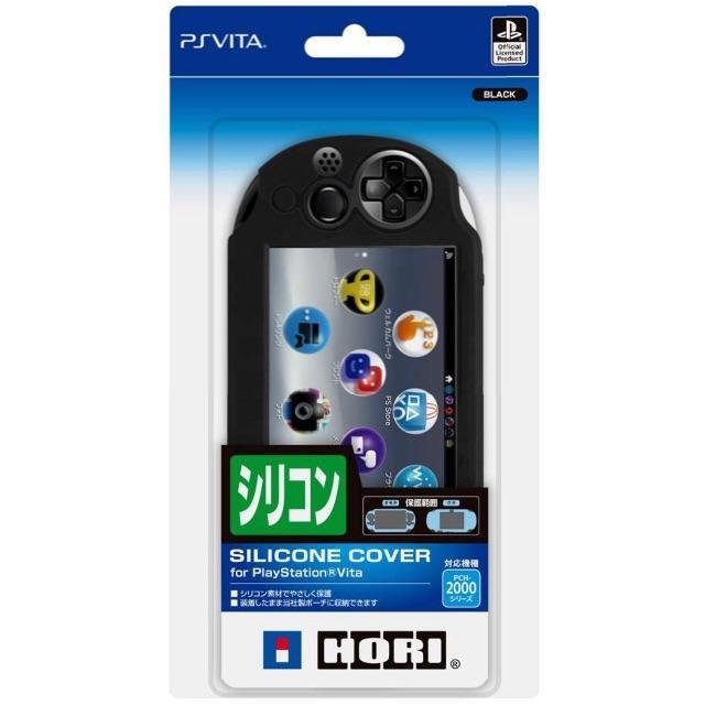 PlayStation Vita(プレイステーションヴィータ)のpsvita シリコン カバー PCH-2000用 エンタメ/ホビーのゲームソフト/ゲーム機本体(その他)の商品写真