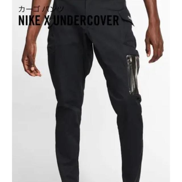 NIKE(ナイキ)のS サイズ Nike Undercover カーゴパンツ  メンズのパンツ(ワークパンツ/カーゴパンツ)の商品写真