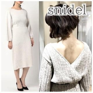 snidel - 【スナイデル】リブニット ロング ワンピース