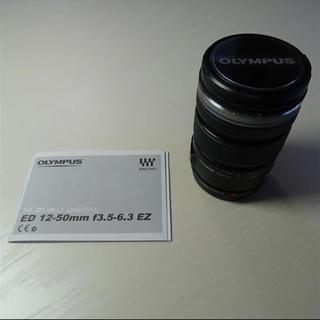 OLYMPUS - 超美品 OLYMPUS 12-50mm F3.5-6.3 電動ズームレンズ