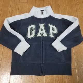 ギャップキッズ(GAP Kids)のGAPKids 110サイズ ネイビー×水色 フリースジャンパー used(ジャケット/上着)