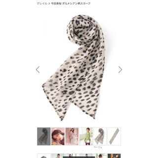 グレイル(GRL)のスカーフ(バンダナ/スカーフ)