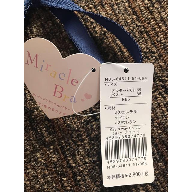 Risa Magli(リサマリ)のリサマリ ブラジャー、ショーツセット レディースの下着/アンダーウェア(ブラ&ショーツセット)の商品写真