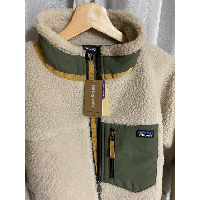 patagonia(パタゴニア)のパタゴニアキッズ レトロx XXL レディースのジャケット/アウター(ブルゾン)の商品写真