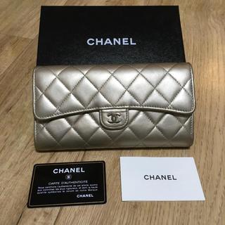 CHANEL - 正規品✩*CHANEL シャネル 新型マトラッセ 長財布