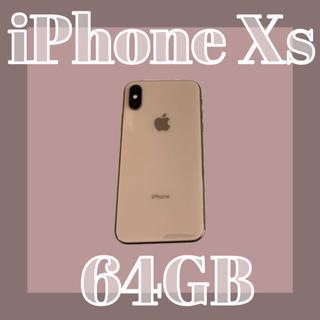 Apple - iPhone xs 本体 値下げ可能
