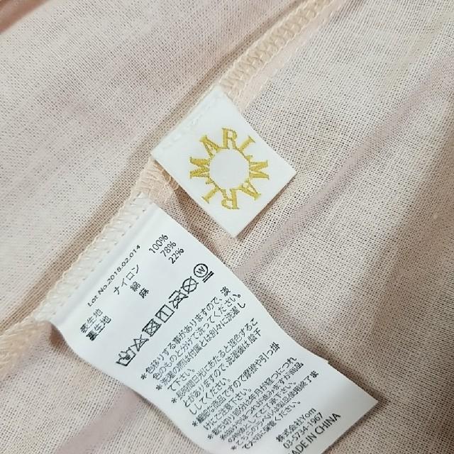 MARLMARL チュチュ キッズ/ベビー/マタニティのベビー服(~85cm)(ワンピース)の商品写真