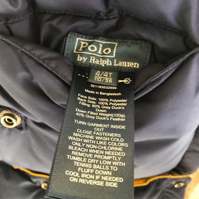 POLO RALPH LAUREN(ポロラルフローレン)のポロ リバーシブル ベスト ダウン 110 キッズ/ベビー/マタニティのキッズ服男の子用(90cm~)(ジャケット/上着)の商品写真