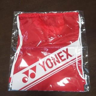 YONEX - YONEXテニス ナイロン袋