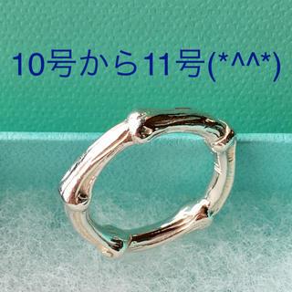 ティファニー(Tiffany & Co.)のティファニーバンブーリング 10号から11号(*^^*)(リング(指輪))
