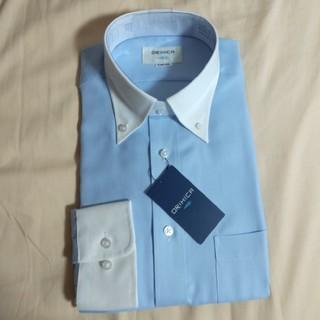 オリヒカ(ORIHICA)の【値下げ】【ORIHICA】形態安定・抗菌防臭 長袖Yシャツ(シャツ)