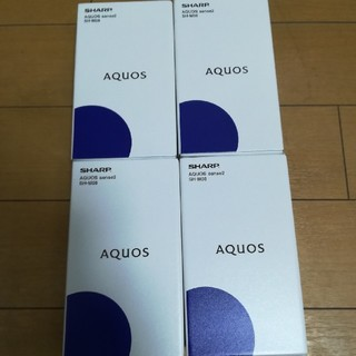 アクオス(AQUOS)の6台セットSHARP AQUOS sense2 SH-M08 ニュアンスブラック(スマートフォン本体)