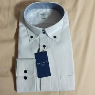オリヒカ(ORIHICA)の【値下げ】【オリヒカ】形態安定・抗菌防臭 長袖Yシャツ(シャツ)