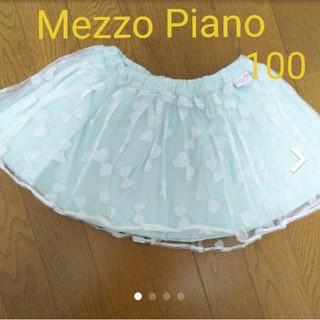 メゾピアノ(mezzo piano)のメゾピアノ チュール スカート 90 95 100 ラメ リボン(スカート)