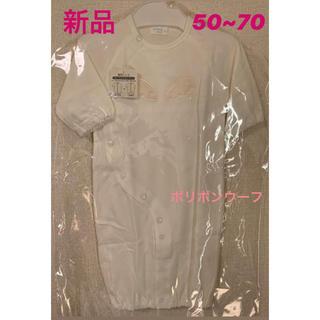 ボリボンウーフ 新品 カバーオール 50 60 70 ベビー服 日本製