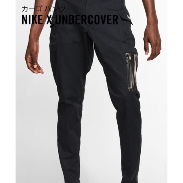 UNDERCOVER(アンダーカバー)のtheshepherd様専用 メンズのパンツ(ワークパンツ/カーゴパンツ)の商品写真