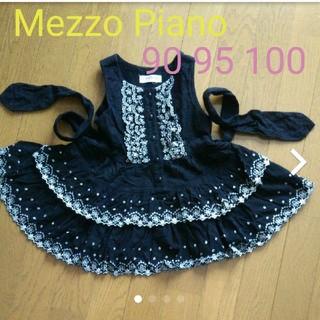 メゾピアノ(mezzo piano)のメゾピアノ ワンピース 豪華 フリル レース 90 95 100(ワンピース)