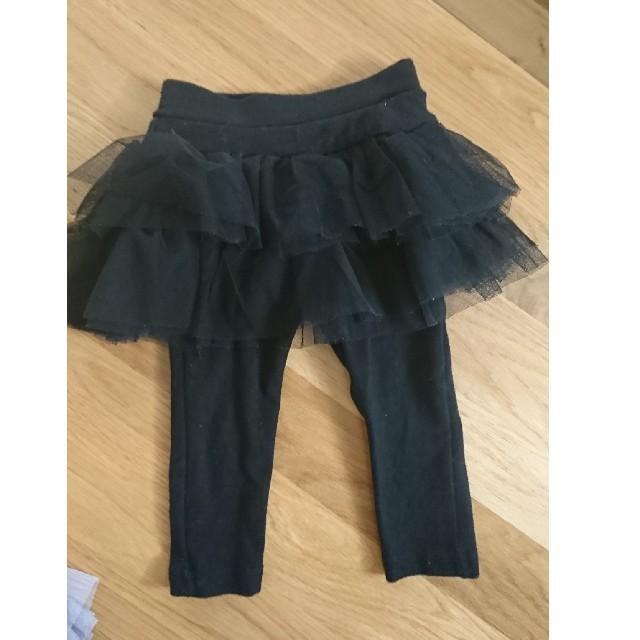 チュチュスカッツ 10分丈 サイズ80 女の子 黒 グレー 2本セット キッズ/ベビー/マタニティのベビー服(~85cm)(パンツ)の商品写真