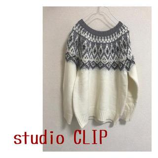 STUDIO CLIP - studio CLIP ノルディック ニット