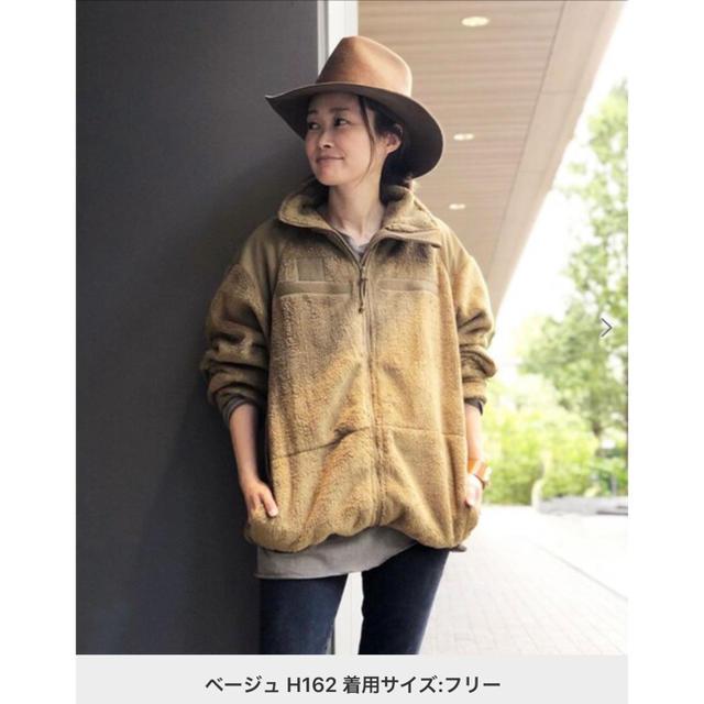 DEUXIEME CLASSE(ドゥーズィエムクラス)のロスコ フリースブルゾン レディースのジャケット/アウター(ブルゾン)の商品写真