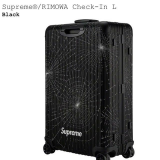 supreme rimowa リモワ スーツケース 4個 まとめて(トラベルバッグ/スーツケース)