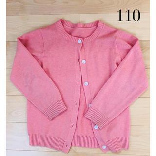petit main - キッズ 女の子 110 カーディガン 長袖 トップス ピンク色 可愛い 無地