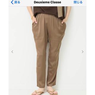 DEUXIEME CLASSE - シルクサテン ドロストパンツ