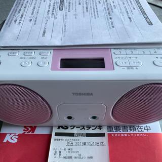 東芝 - 東芝 CDラジオ
