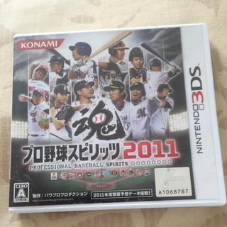 ニンテンドー3DS - プロ野球スピリッツ 2011 3DS