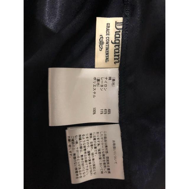 GRACE CONTINENTAL(グレースコンチネンタル)の石原さとみさん着用ワンピース同柄レーススカート レディースのスカート(ロングスカート)の商品写真