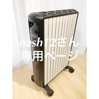 デロンギ(DeLonghi)のデロンギオイルヒーター10~13畳用MDHU15長期保証付(23年11月まで)(オイルヒーター)