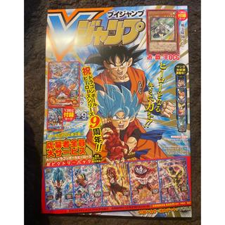 ユウギオウ(遊戯王)のVジャンプ 1月号(漫画雑誌)
