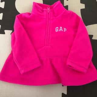 babyGAP - 新品 baby GAP  ペプラムフリーストップス 80