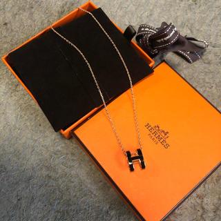 Hermes - エルメス ネックレス