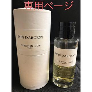 クリスチャンディオール(Christian Dior)のMariさま専用/ CHRISTIAN DIOR ボアダルジャン (その他)