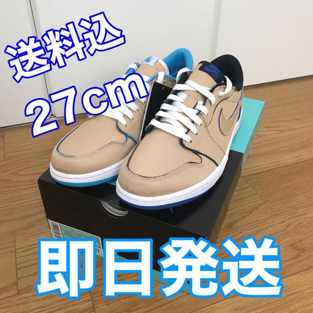 NIKE(ナイキ)の27cm NIKE SB AIR JORDAN 1 LOW DESERT ORE メンズの靴/シューズ(スニーカー)の商品写真