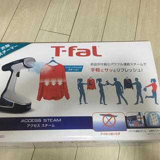 T-fal - T-fal ACCESS STEAM アクセススチーム DR-80