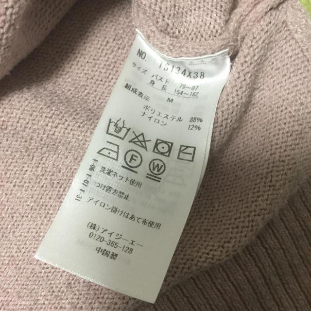 axes femme(アクシーズファム)のアクシーズファム パールニットトップス レディースのトップス(ニット/セーター)の商品写真
