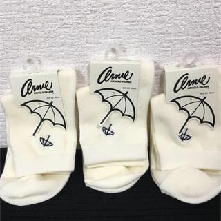 アーノルドパーマー(Arnold Palmer)のアーノルドパーマー  靴下 新品未使用(ソックス)