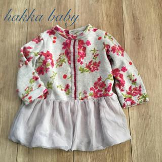 ハッカベビー(hakka baby)のハッカベビー チュニック ワンピース 90(ワンピース)