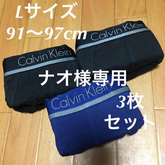 Calvin Klein(カルバンクライン)の2セット グレー・ブルー  6枚セット Sサイズ カルバンクライン  メンズのアンダーウェア(ボクサーパンツ)の商品写真