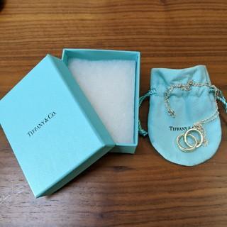Tiffany & Co. - ティファニー1837 スターリングシルバー