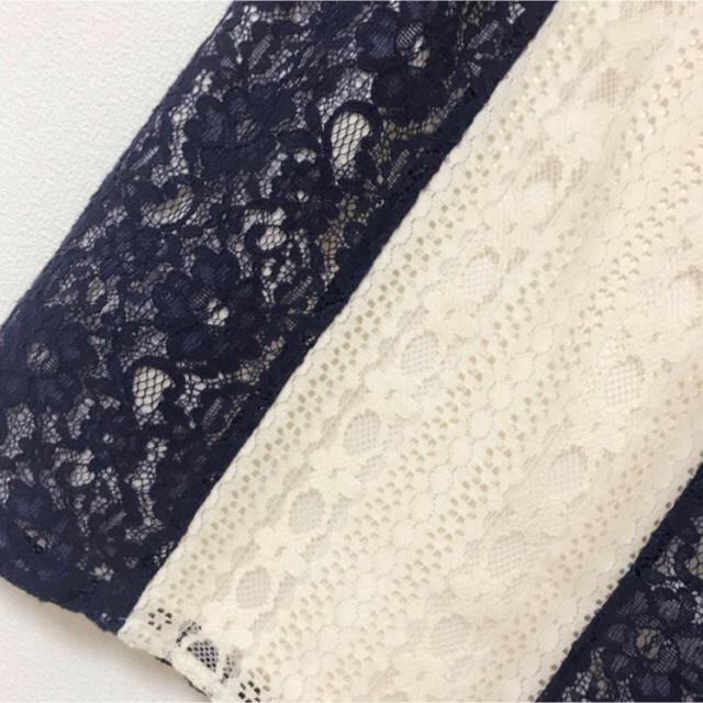 MERCURYDUO(マーキュリーデュオ)のMERCURYDUO レディースのスカート(ミニスカート)の商品写真