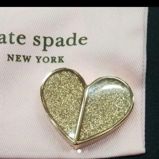 kate spade new york - メイク イットマイン グリッター ツイストロック
