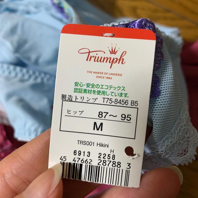 Triumph(トリンプ)の ショーツ4点セット レディースの下着/アンダーウェア(ショーツ)の商品写真